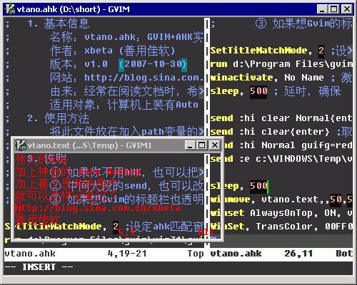 GVIM+AHK实现顶层透明笔记本