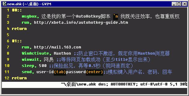 [image: AutoHotkey]