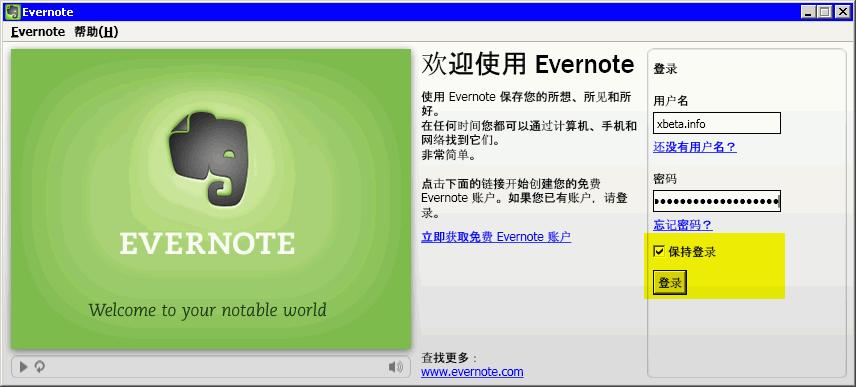 Evernote logon