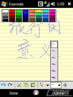 Evernote Windows Mobile, by口袋数码