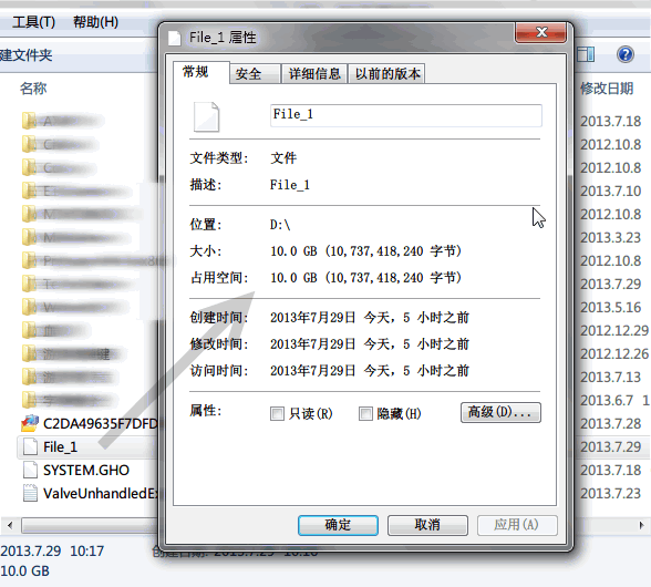 用EFIC生成的10G文件参数