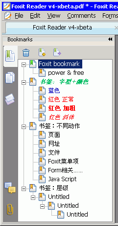 [foxit reader bookmark: image]