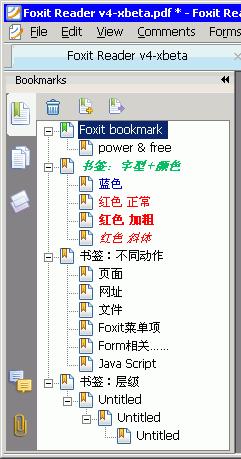 [Foxit Reader 强大的书签功能]
