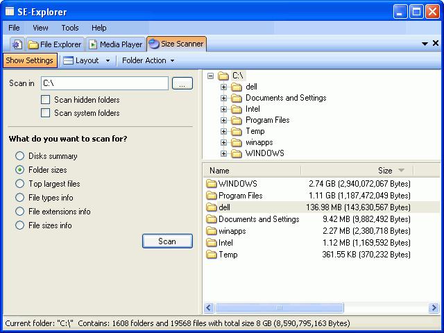 SE-Explorer - 文件夹大小