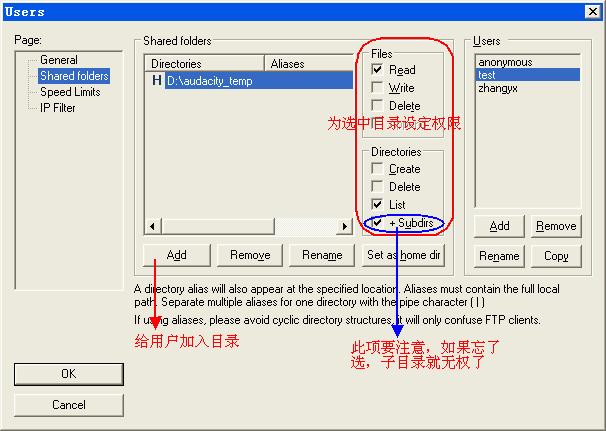 [image FileZilla FTP Server]