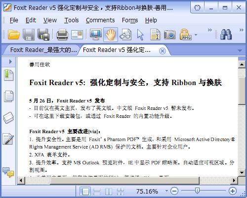 [image: Foxit Reader v5]