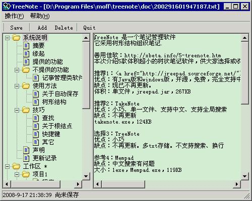 treenote