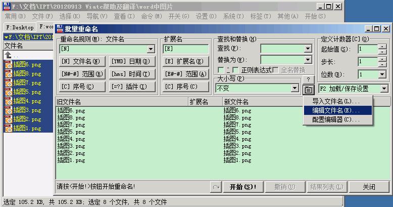 ViATC截屏